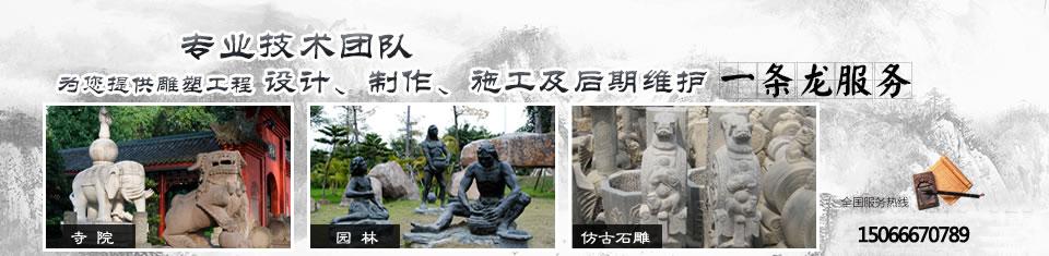 山东一恒雕塑艺术有限公司